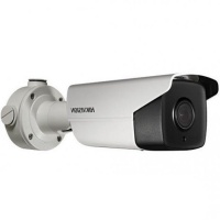 IP відеокамера Hikvision DS-2CD4A26FWD-IZS (8-32мм)